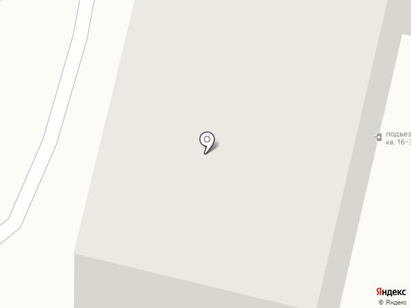 Центр эстетической стоматологии на карте Кисловодска