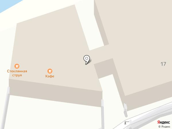 Стеклянная струя на карте Кисловодска