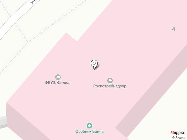 Роспотребнадзор на карте Кисловодска