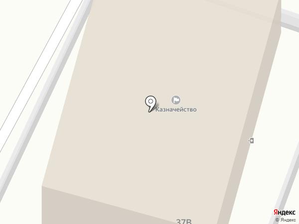 УФК на карте Кисловодска