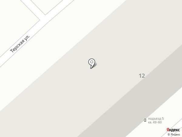Ваш на карте Кисловодска