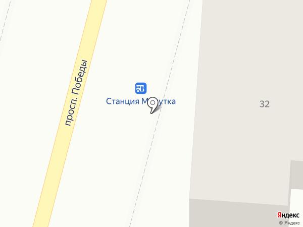 Продукты на карте Кисловодска