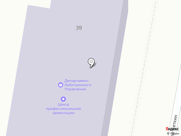 ИНСТИТУТ ГРАЖДАНПРОЕКТ на карте Кисловодска