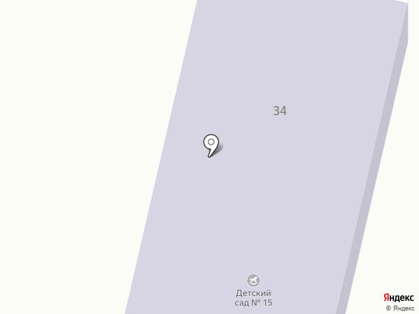 Детский сад №15 на карте Кисловодска