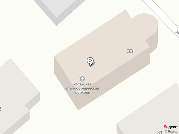 Храм Русской Православной Старообрядческой Церкви на карте Кисловодска