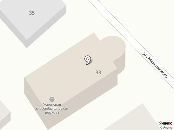 Храм во имя Успения Пресвятой Богородицы на карте Кисловодска