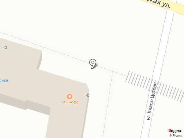 Аладдин на карте Кисловодска