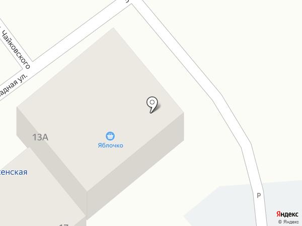Любимый карапуз на карте Кисловодска