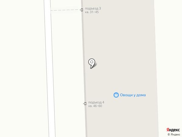 Территориальный фонд обязательного медицинского страхования Ставропольского края на карте Кисловодска