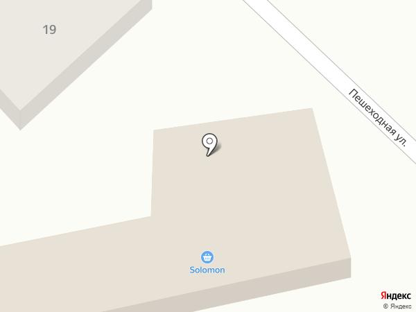 Шатура на карте Кисловодска