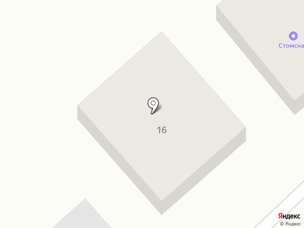 Стомснаб на карте Кисловодска