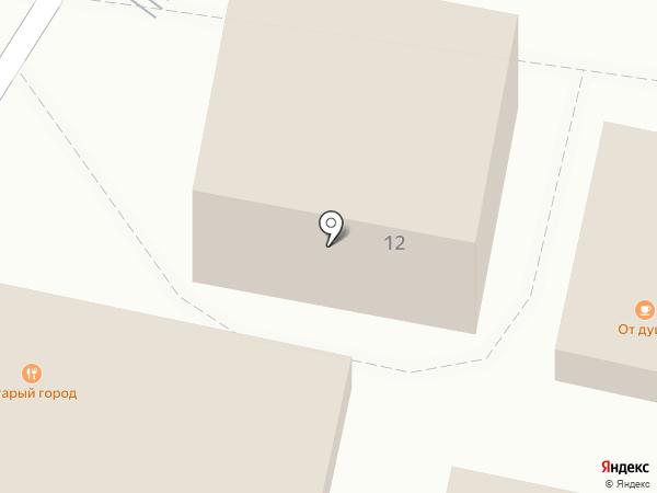 Сим Сим на карте Кисловодска