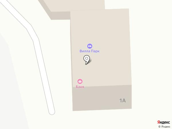 Вилла Парк на карте Кисловодска