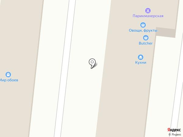 Салон-парикмахерская на карте Кисловодска