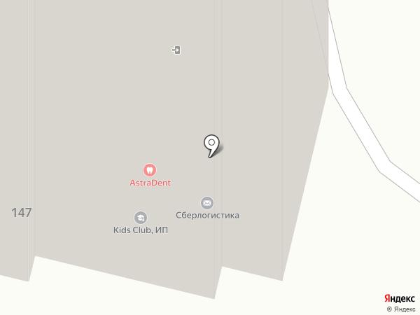 KIDS club на карте Кисловодска