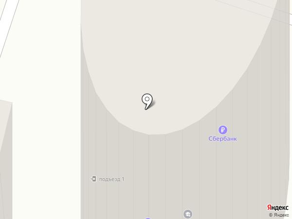 EVELIN на карте Кисловодска