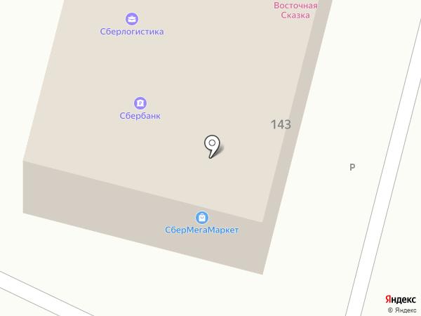 Сбербанк, ПАО на карте Кисловодска