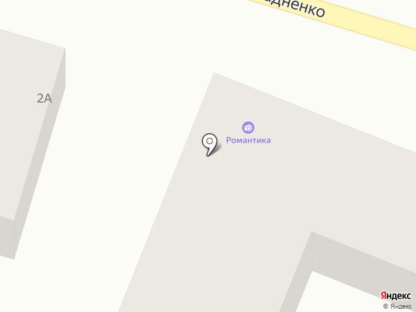 Art Фото на карте Кисловодска
