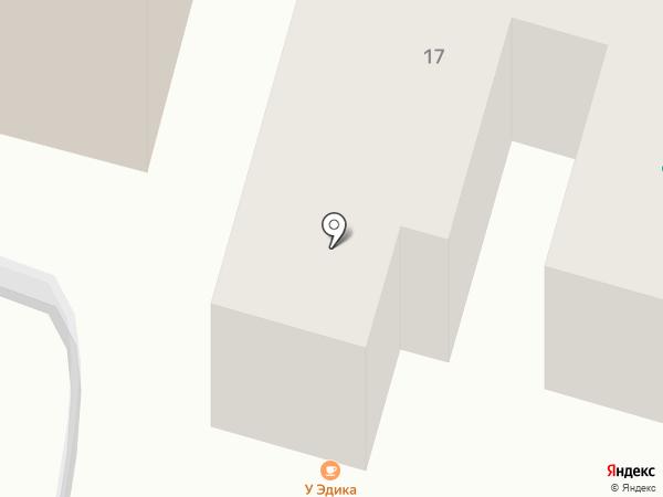 Шашлычная №1–у Эдика на карте Кисловодска