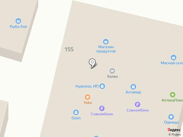 Beer маркет на карте Кисловодска
