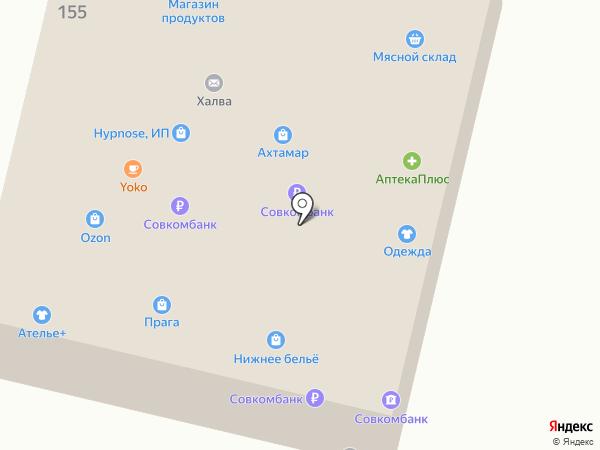 Находка на карте Кисловодска