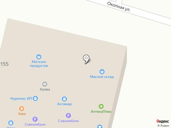 Верас на карте Кисловодска