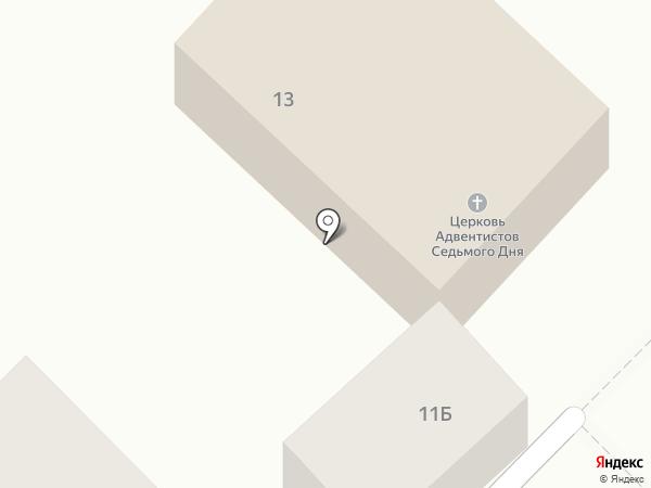 Шаварма на карте Кисловодска