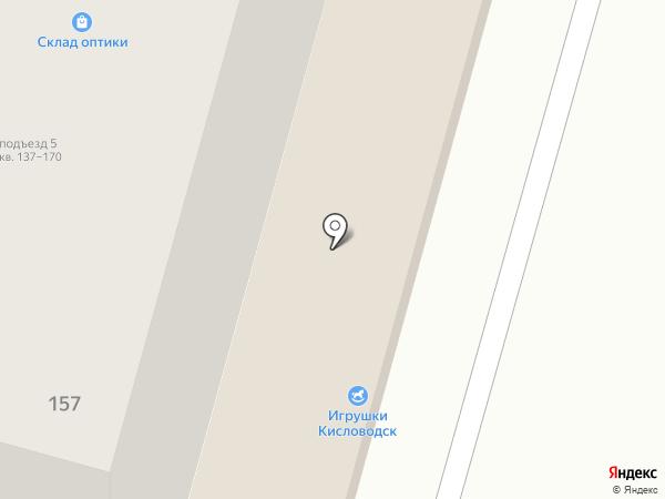 Мебельный магазин на карте Кисловодска