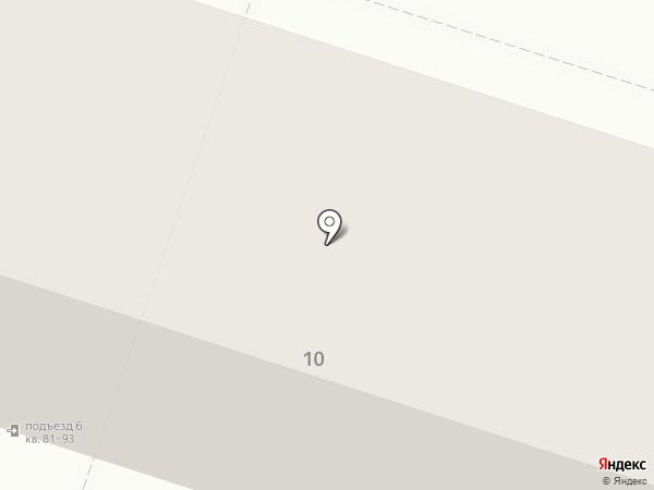 Участковый пункт полиции №2 на карте Кисловодска
