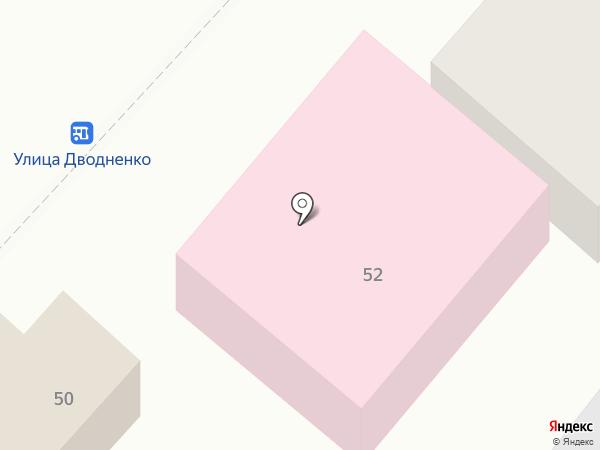Аптека №3 на карте Кисловодска