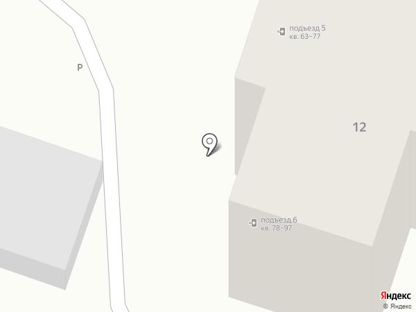 Алекта на карте Кисловодска