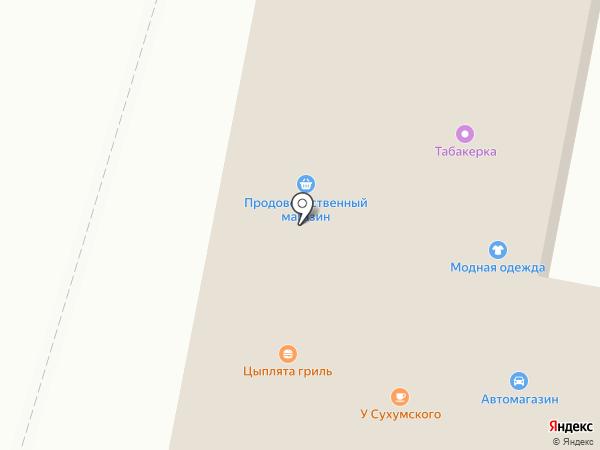 Жасмин на карте Кисловодска