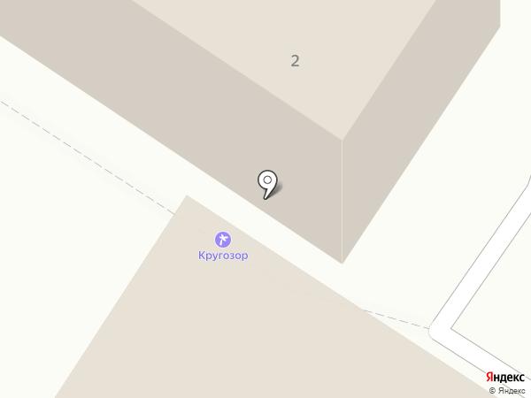 Кругозор на карте Кисловодска