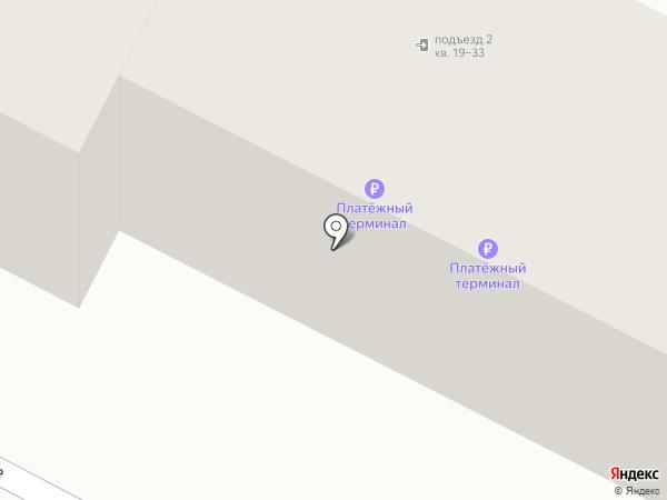 Аптека+ на карте Кисловодска