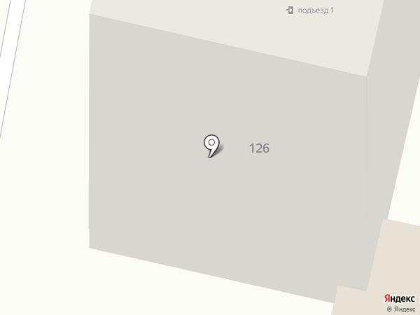Кисловодская дантистская компания на карте Кисловодска