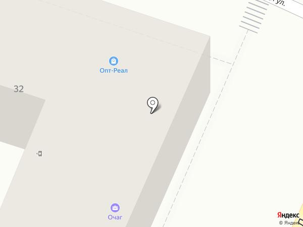 Очаг на карте Кисловодска