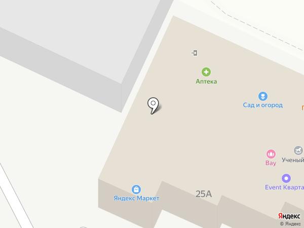 Пункт приема платежей на карте Кисловодска