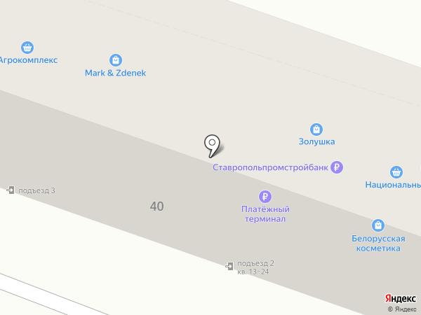 Il Piatto на карте Кисловодска