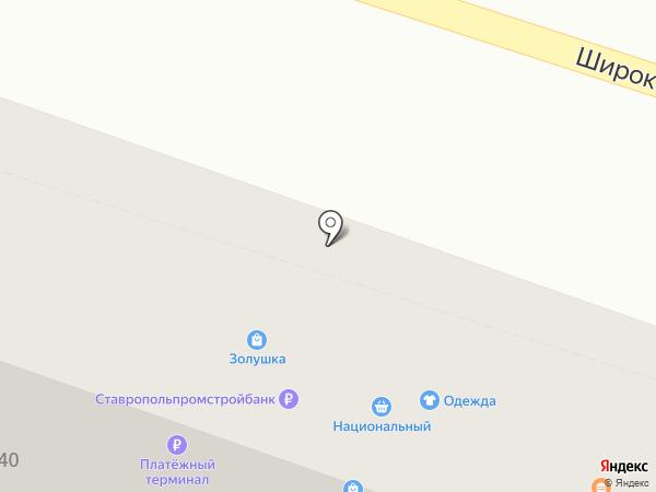 Банкомат, Ставропольпромстройбанк, ПАО на карте Кисловодска