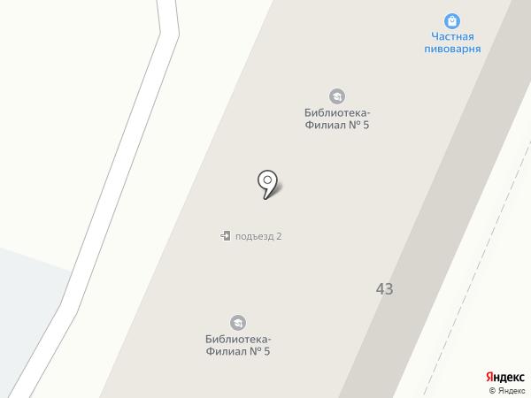 Библиотека №5 на карте Кисловодска