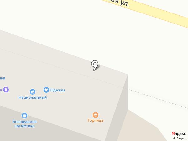 Виктория-98 на карте Кисловодска