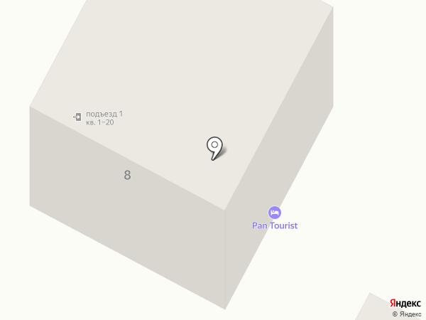 Pan Tourist на карте Кисловодска