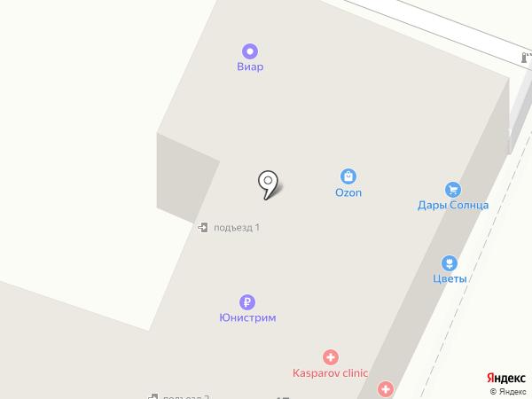 Почтовое отделение №3 на карте Кисловодска
