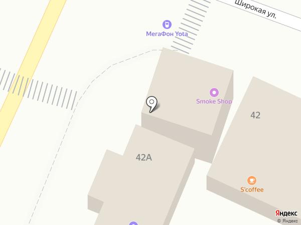 МегаФон на карте Кисловодска