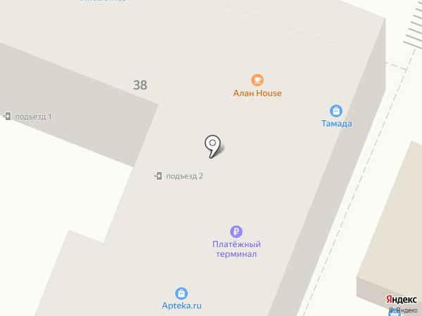 Алан House на карте Кисловодска