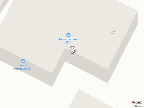 Автомойка №1 на карте Кисловодска