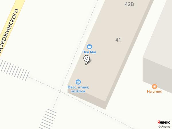 Икебана на карте Кисловодска