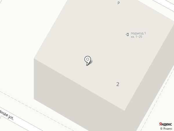Только Я на карте Кисловодска