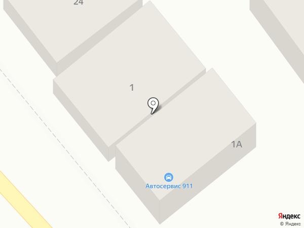 EXTREME BIKE на карте Кисловодска