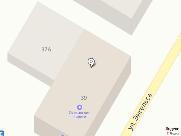 Кафе на карте Кисловодска